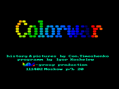 Скриншот: Colorwar