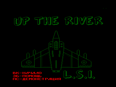 Скриншот: Up The River